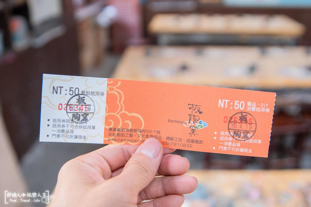 新港板陶窯-10.jpg