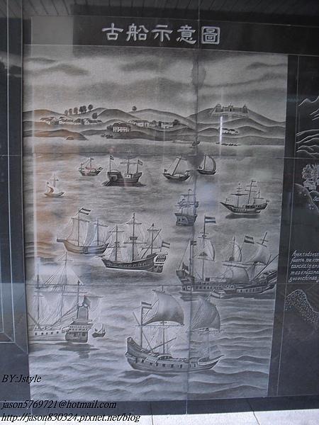 古船示意圖.JPG
