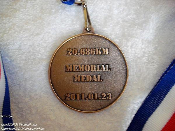 獎牌背面.JPG