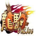 龍駒3.jpg