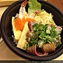 半熟鮪魚丼