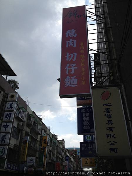 IMG_7843