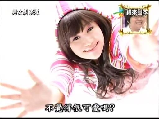 近藤春菜1.jpg.bmp