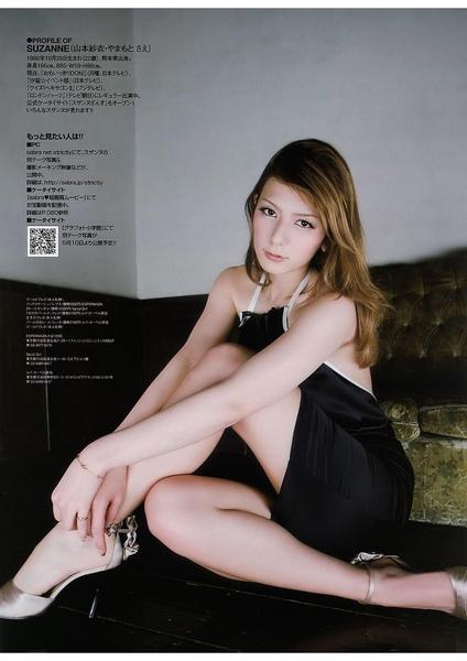 SUZANNE7.jpg