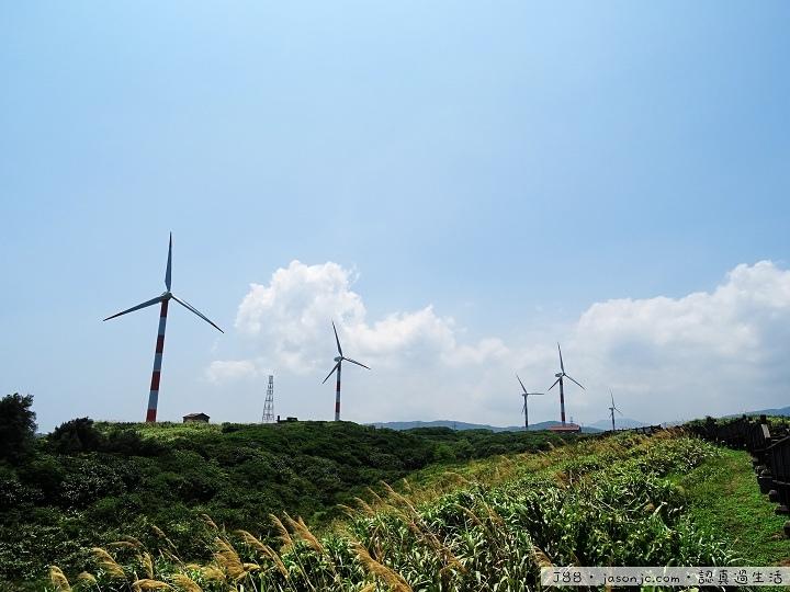 石門風力發電站(風車公園) 二訪 | 新北市石門區