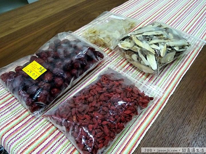 天然補氣養生茶飲:黃耆枸杞茶DIY自己動手做