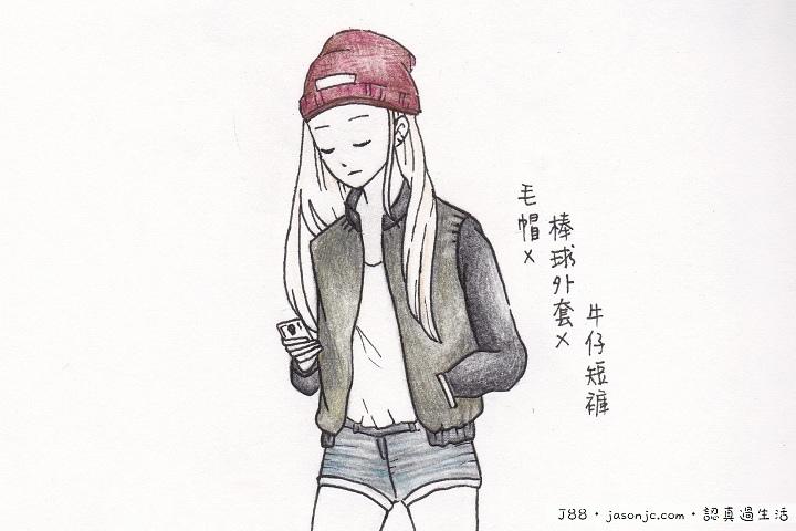 少女服飾百變風格穿搭:毛帽、棒球外套和牛仔短褲