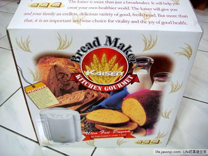 威寶全自動麵包製造機KAISER Bread Maker BM-500開箱