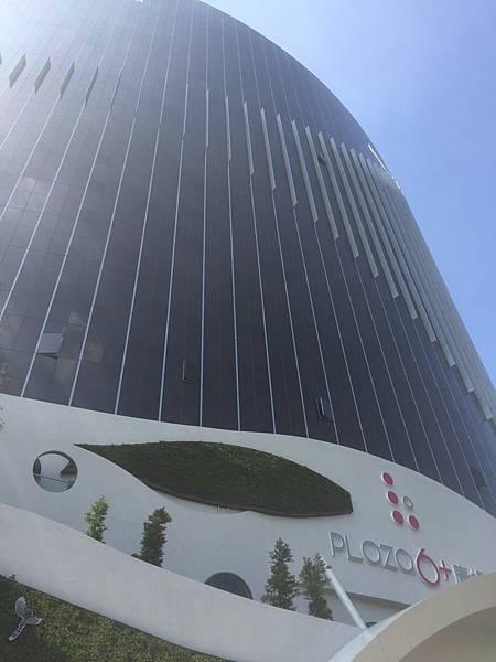 暐順經貿大樓
