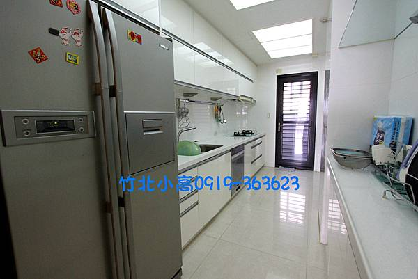 IMG_6588