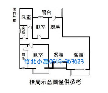 大河戀C1-8f