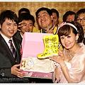 M@CHI贈送新婚大禮