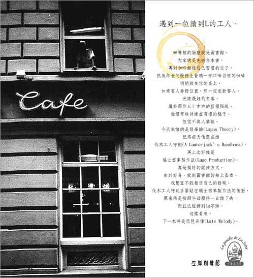 coffe_left_dm003.jpg