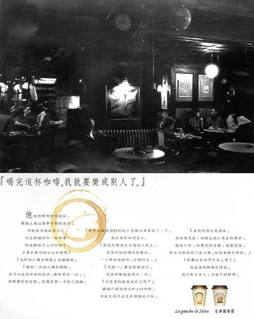 coffe_left_dm005.jpg