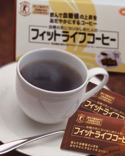 coffe_jap_pic04.jpg