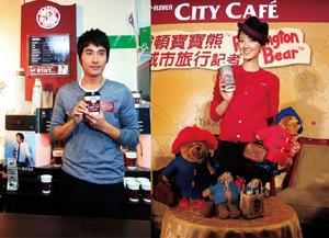 coffee-store-pk01.jpg