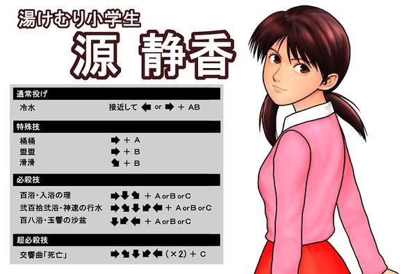Doraemon_Game08.jpg