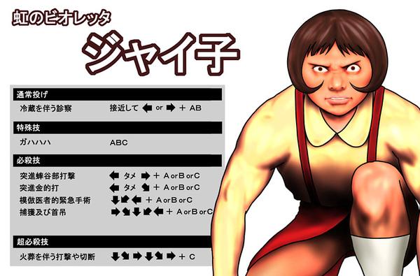 Doraemon_Game10.jpg