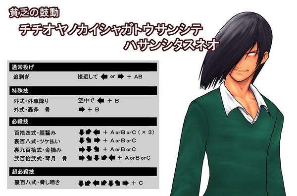 Doraemon_Game14.jpg