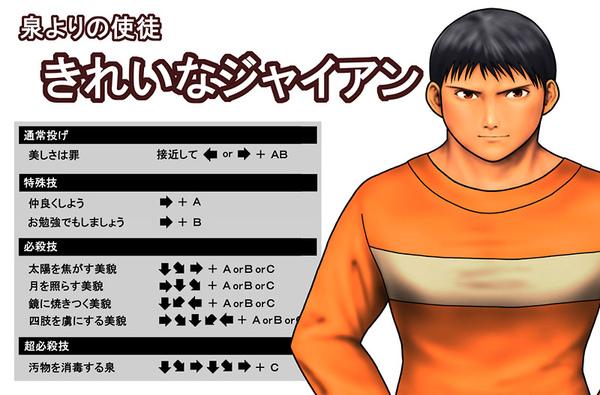 Doraemon_Game16.jpg