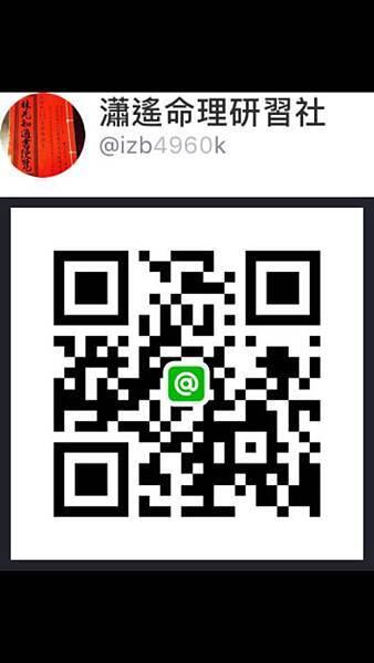 45695938_2234430340105333_2233537028627103744_n.jpg