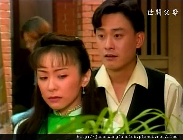 1998 世間父母