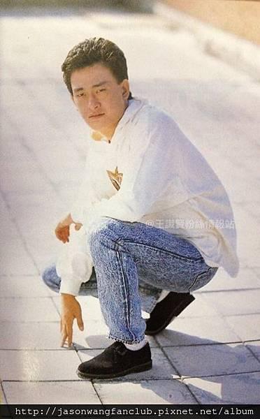 1991年《浪子悲歌》
