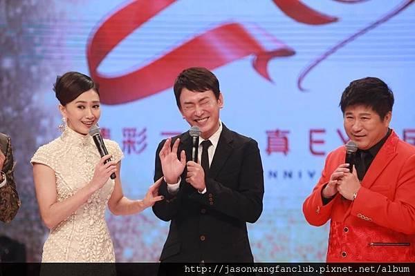 20170616【民視20感謝有你】台慶晚會