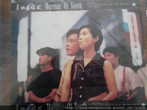 1997 美麗在唱歌