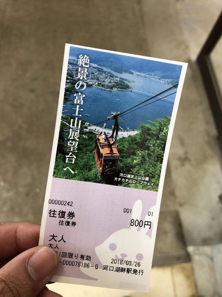 東京自由行 (33).jpg