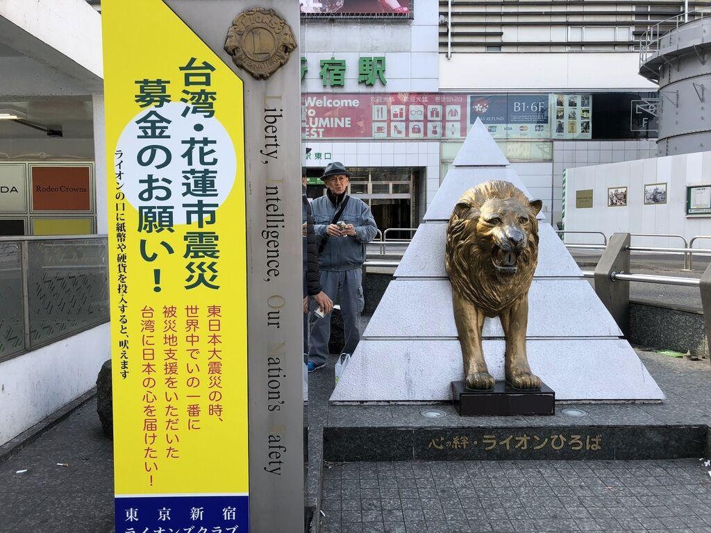 東京自由行 (6).jpg