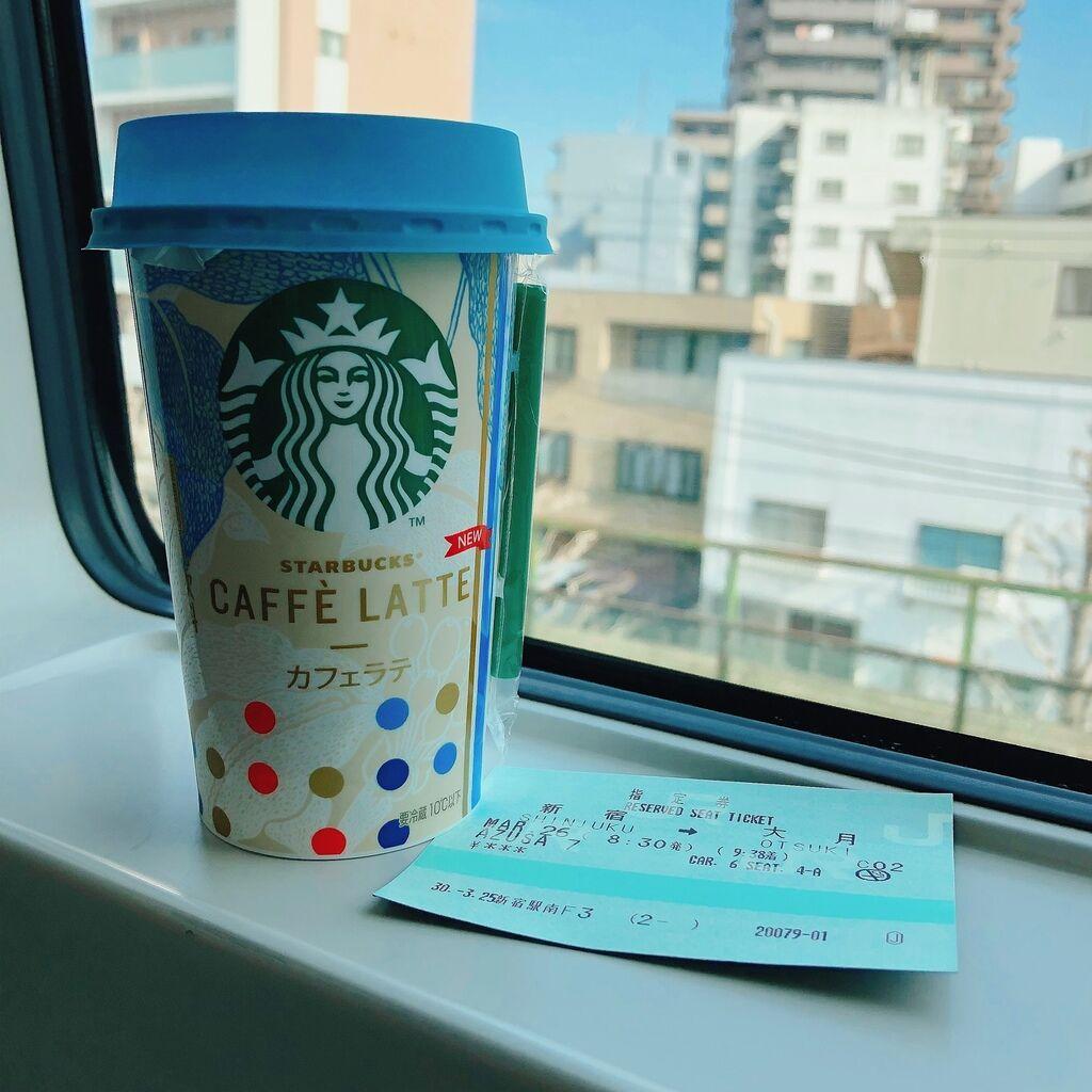 東京自由行 (7).jpg