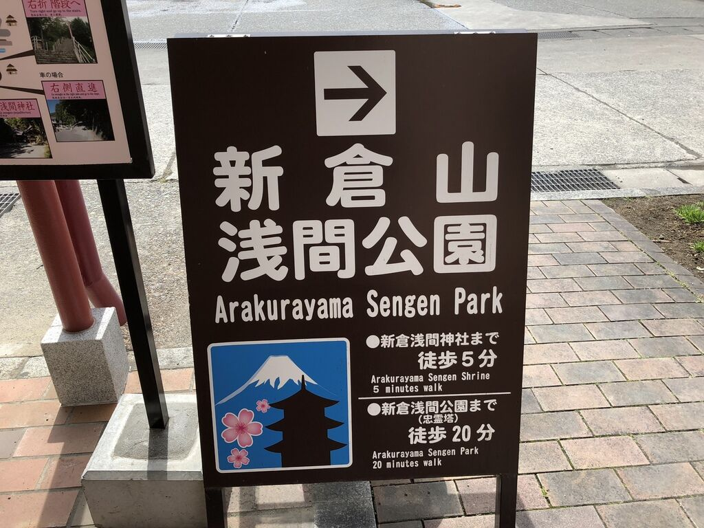 東京自由行 (13).jpg