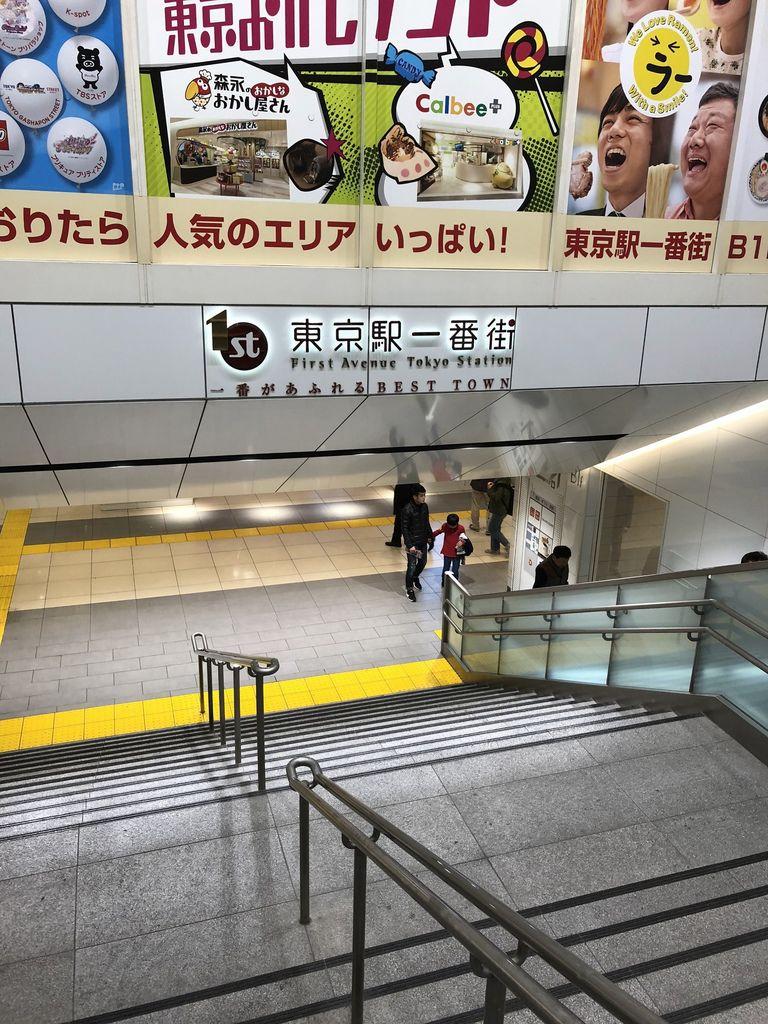 東京自由行 (29).jpg