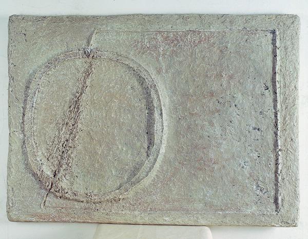 紙漿塑形繪畫-內外系列3.tif