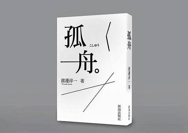 書籍_1~1.JPG