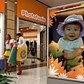 PhotoFunia-230de7b.jpg