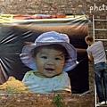 PhotoFunia-230ed82.jpg