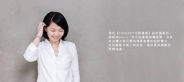 20160121_建築旅人_banner-01.jpg