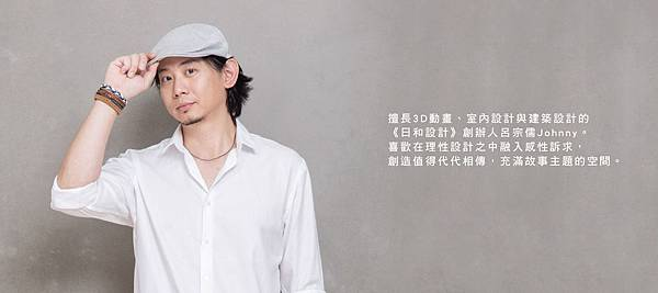 20160121_建築旅人_banner-02.jpg