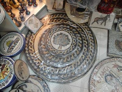 Samir的店