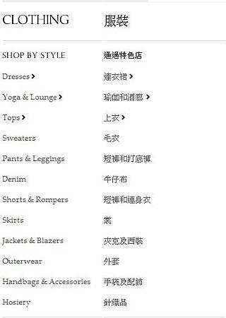 中英文對照.jpg