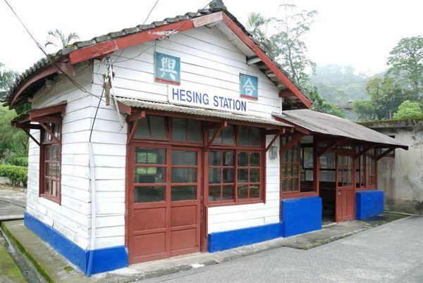 合興車站.jpg