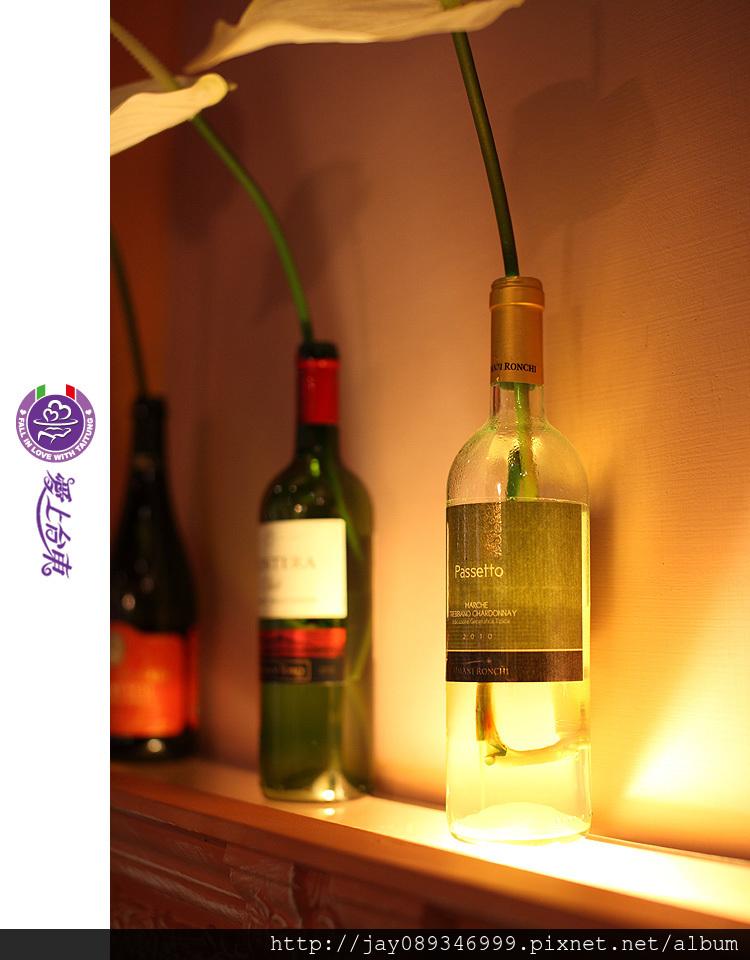 隨意窩照片室內酒瓶花飾品