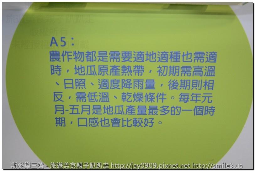 _DSC0753.jpg