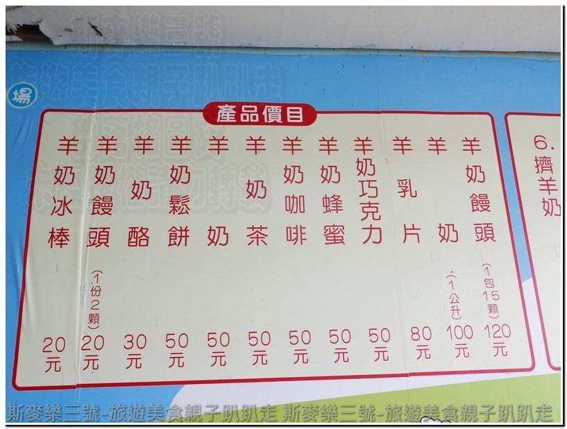 P1380122.jpg