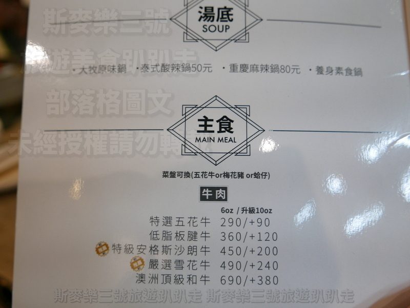 P1660339.jpg