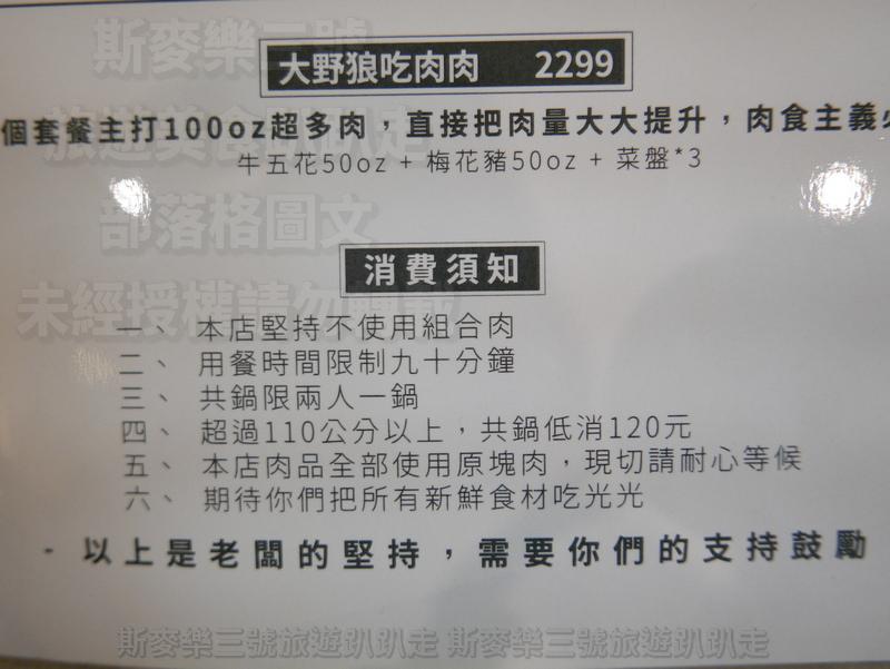 P1660338.jpg