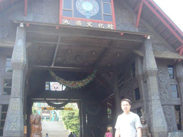 九族文化村 051.JPG