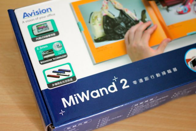 MiWand2-002